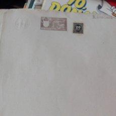 Documentos antiguos: HOJA DOBLE NOTARIA SELLADA SIN USAR. Lote 173656805