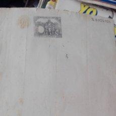 Documentos antiguos: HOJA DOBLE NOTARIA SELLADA SIN USAR. Lote 173656830