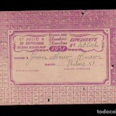Documentos antiguos: C10-0008 PANADERIA 1951 GREMIO DE PANADEROS DE BARCELONA, TARJETA RACIONAMIENTO TOTALMENTE USADA.. Lote 173681143