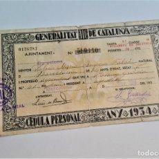 Documentos antiguos: CEDULA PERSONAL 1934 GENERALITAT DE CATALUNYA. Lote 174323840