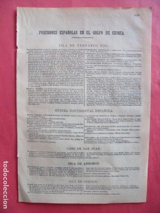 ANUARIO DEL COMERCIO.-POSESIONES ESPAÑOLAS.-GOLFO DE GUINEA.-FERNANDO POO.-CABO DE SAN JUAN.AÑO 1905 (Coleccionismo - Documentos - Otros documentos)