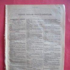 Documentos antiguos: ANUARIO DEL COMERCIO.-CUERPO DIPLOMATICO Y CONSULAR.-AÑO 1905.. Lote 174408119