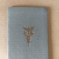 Documentos antiguos: MADRID. 1934. CARNET DE SOCIO ADICTO. CIRCULO DE LA UNIÓN MERCANTIL E INDUSTRIAL.. Lote 174584669