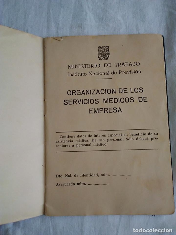 Documentos antiguos: 9-ANTIGUA CARTILLA SANITARIA DE TABACALERA, GIJON, sin fecha - Foto 3 - 174951328