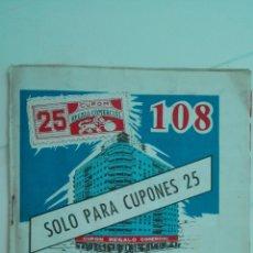 Documentos antiguos: LIBRETA DE CUPONES - CUPON REGALO COMERCIAL, N° 108, VALENCIA. Lote 175054558
