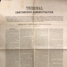 Documentos antiguos: TORO. ZAMORA. EDICTO 1900. PLEITO PADRES ESCOLAPIOS. GRAN TAMAÑO. VER REVERSO. . Lote 175194012