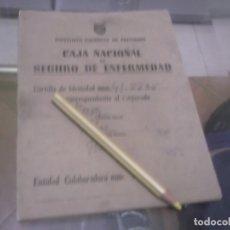 Documentos antiguos: CARTILLA CAJA NACIONAL DE SEGURO DE ENFERMEDAD . SEVILLA AÑO 1944 . Lote 175221442