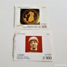 Documentos antiguos: DOS ANTIGUAS ENTRADAS TICKETS A MUSEOS EN ATENAS. Lote 175235408