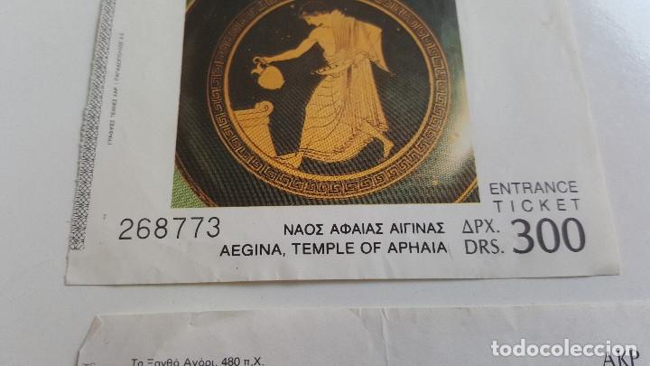 Documentos antiguos: DOS ANTIGUAS ENTRADAS TICKETS A MUSEOS EN ATENAS - Foto 2 - 175235408