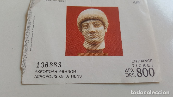 Documentos antiguos: DOS ANTIGUAS ENTRADAS TICKETS A MUSEOS EN ATENAS - Foto 3 - 175235408