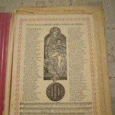 Documentos antiguos: 142 GIOIGS DIFENTS LA MAJORIA EN BON ESTAT. Lote 175467094
