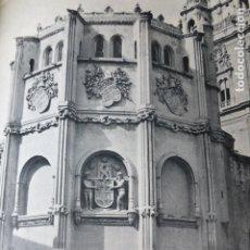 Documentos antiguos: MURCIA CATEDRAL EXTERIOR DE LA CAPILLA DE LOS VELEZ ANTIGUA LAMINA HUECOGRABADO AÑOS 60. Lote 175848210