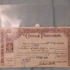 Documentos antiguos: DOCUMENTO 1939 CÉDULA PERSONAL VIGO 1939. Lote 175858977