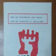 Documentos antiguos: VOTA CUPS CANDIDATURA D'UNITAT POPULAR PEL SOCIALSME POLITICA TRANSICION. Lote 175970247