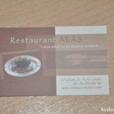 Documentos antiguos: TARJETA RESTAURANTE ALAS, LERIDA. Lote 176088613