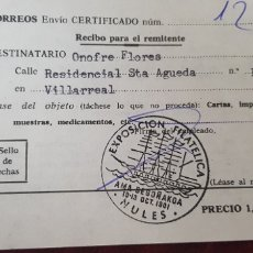 Documentos antiguos: CORREOS ENVIO CERTIFICADO-NULES. Lote 176111872