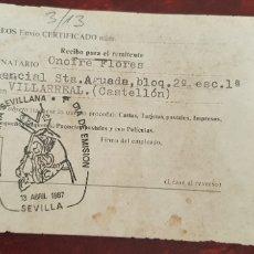 Documentos antiguos: CORREOS ENVIO CERTIFICADO-SEVILLA. Lote 176119943