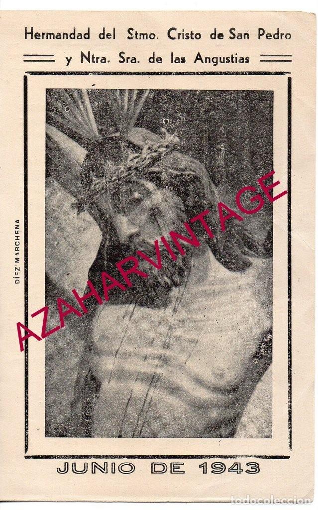 SEMANA SANTA MARCHENA, 1943, DIPTICO HERMANDAD STMO.CRISTO DE SAN PEDRO (Coleccionismo - Documentos - Otros documentos)