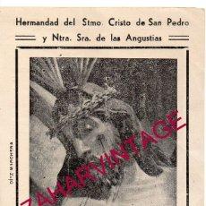 Documentos antiguos: SEMANA SANTA MARCHENA, 1943, DIPTICO HERMANDAD STMO.CRISTO DE SAN PEDRO. Lote 176214374