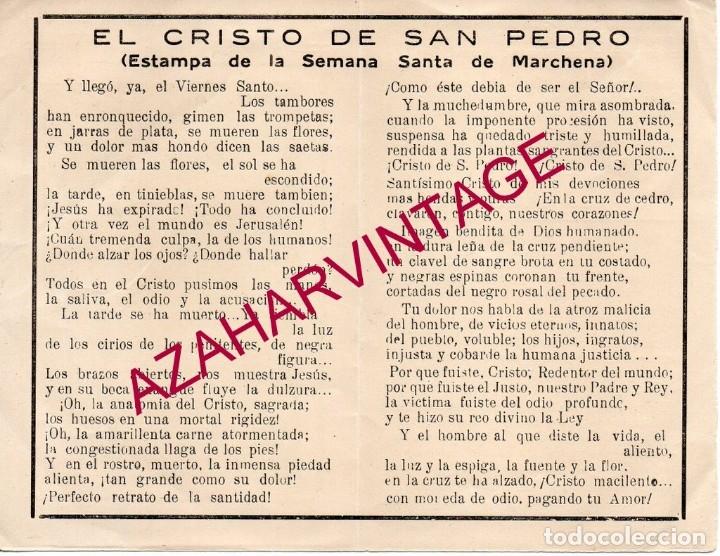 Documentos antiguos: SEMANA SANTA MARCHENA, 1943, DIPTICO HERMANDAD STMO.CRISTO DE SAN PEDRO - Foto 2 - 176214374