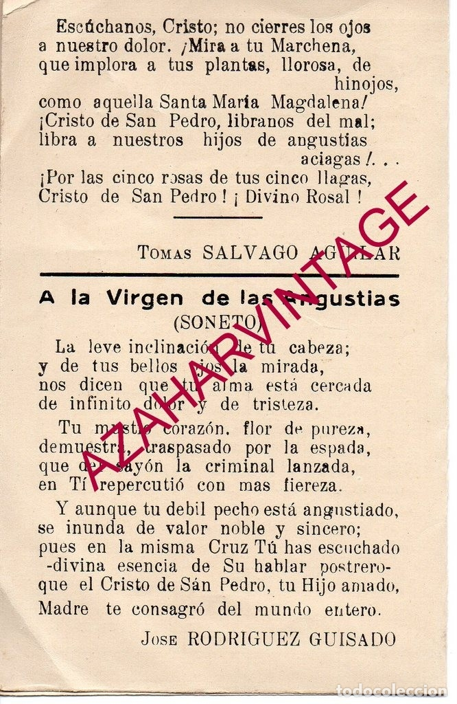 Documentos antiguos: SEMANA SANTA MARCHENA, 1943, DIPTICO HERMANDAD STMO.CRISTO DE SAN PEDRO - Foto 3 - 176214374