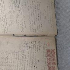 Documentos antiguos: LOTE DOCUMENTOS CATASTRALES ALANIS 1923. Lote 177276842