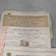 Documentos antiguos: LOTE X 53 DOCUMENTOS CATASTRALES MARCHENA. Lote 177279362