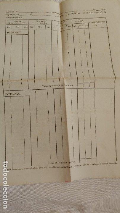 Documentos antiguos: 1890 hoja para méritos y servicios en la carrera - Foto 2 - 177486324