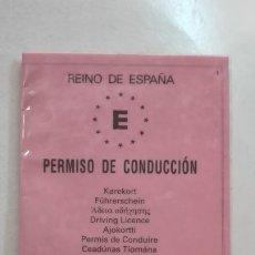 Documentos antiguos: PERMISO DE CONDUCCIÓN, CARNET DE CONDUCIR. SEVILLA, 2004. Lote 267595739