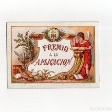 Documentos antiguos: MADRID.- COLEGIO FIGUEROA CALLE DE LA FLORA 6. JOSE DE LA HUERTA. ENSEÑANZA. PREMIO A LA APLICACIÓN. Lote 178265062