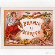 Documentos antiguos: MADRID.- COLEGIO FIGUEROA CALLE DE LA FLORA 6. JOSE DE LA HUERTA. ENSEÑANZA. PREMIO AL MÉRITO.. Lote 178265161