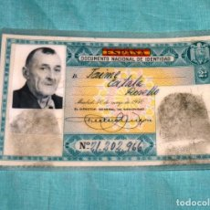 Documentos antiguos: DOCUMENTO NACIONAL DE IDENTIDAD 1952 VERDE 2ª CLASE.. Lote 178309522