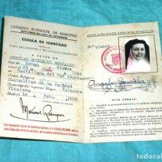 Documentos antiguos: CÉDULA DE IDENTIDAD OFICIAL PARA SACERDOTES Y RELIGIOSOS ESPAÑOLES 1959.. Lote 178309636