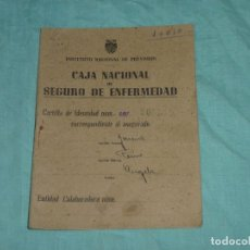 Documentos antiguos: CARTILLA - CAJA NACIONAL DE SEGURO DE ENFERMEDAD.1946.. Lote 178309995