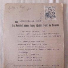 Documentos antiguos: ANTIGUO CERTIFICADO DON ALFONSO IBAÑEZ FERRÁN 1930. Lote 178358663