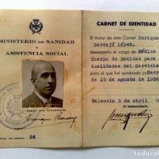 Documentos antiguos: CARNET DE IDENTIDAD DEL MÉDICO D.ENRIQUE BAJARDÍ LÓPEZ,EXPEDIDO 1937,MINISTERIO SANIDAD (DESCRIPCIÓN. Lote 178564567