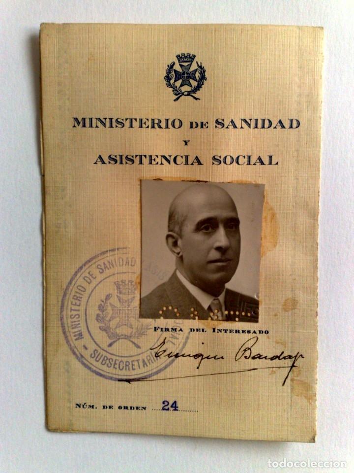 Documentos antiguos: CARNET DE IDENTIDAD DEL MÉDICO D.ENRIQUE BAJARDÍ LÓPEZ,EXPEDIDO 1937,MINISTERIO SANIDAD (DESCRIPCIÓN - Foto 2 - 178564567