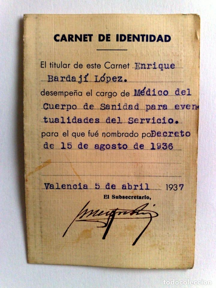 Documentos antiguos: CARNET DE IDENTIDAD DEL MÉDICO D.ENRIQUE BAJARDÍ LÓPEZ,EXPEDIDO 1937,MINISTERIO SANIDAD (DESCRIPCIÓN - Foto 3 - 178564567