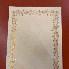 Documentos antiguos: ANTIGUO PAPEL DE CARTA MODERNISTA, CON RELIEVE. TAMAÑO CUARTILLA , PPIOS 1900. Lote 178672067