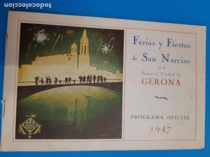 FERIAS Y FIESTAS DE SAN NARCISO. GIRONA. 1947, PROGRAMA OFICIAL (Coleccionismo - Documentos - Otros documentos)