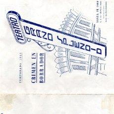 Documentos antiguos: ANALÍA GADÉ. Lote 178761190