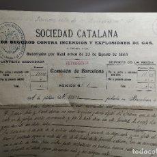 Documentos antiguos: POLIZA DE SEGUROS AÑO 1901 SOCIEDAD CATALANA CONTRA INCENDIOS Y EXPLOSIONES DE GAS-BARCELONA. Lote 178857651