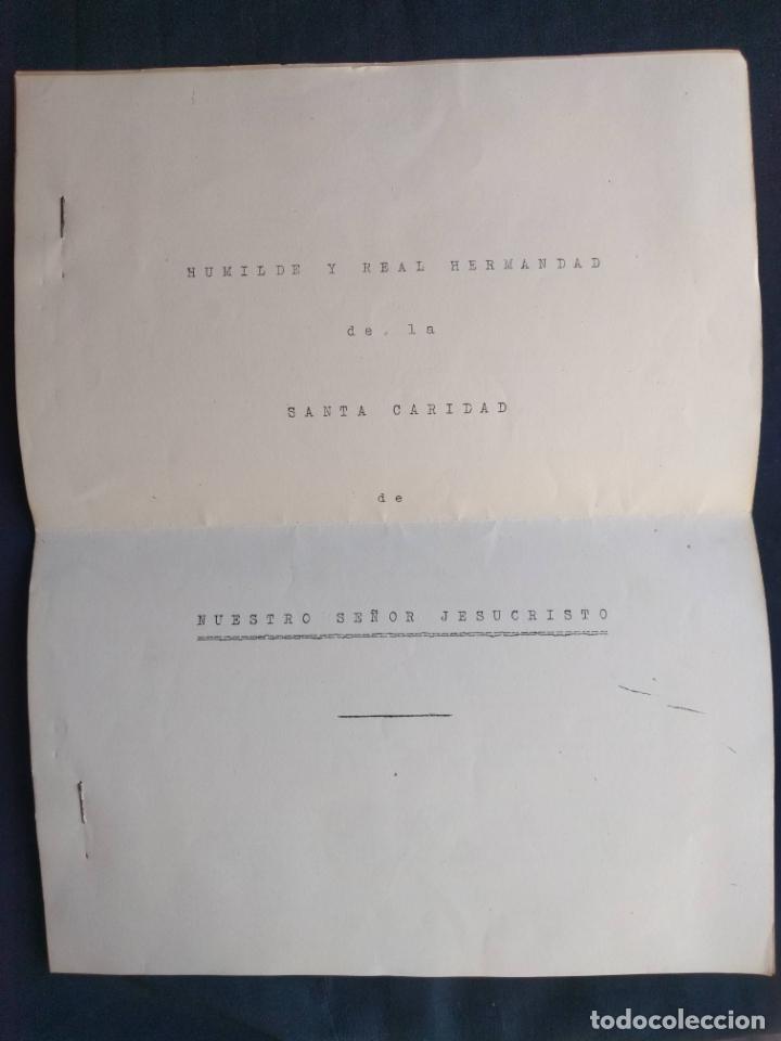 DOS DOCUMENTOS DE LA HUMILDE Y REAL HERMANDAD DE LA SANTA CARIDAD. 1944. 1955. (Coleccionismo - Documentos - Otros documentos)