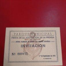 Documentos antiguos: 1951 LUGO PRENSA INVITACIÓN HONOR MARINA ESPAÑOLA. Lote 178977810