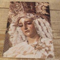 Documentos antiguos: SEMANA SANTA DOS HERMANAS, 1984, CONVOCATORIA CULTOS HERMANDAD DEL GRAN PODER. Lote 179181653
