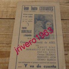Documentos antiguos: SEVILLA,1947. TEATRO CERVANTES, PROGRAMA ESPECTACULO, NARANJITO DE TRIANA, GITANO BLANCO.ETC. Lote 179233195