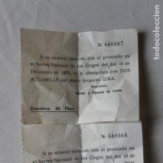 Documentos antiguos: COROS Y DANZAS DE LORCA, PARTICIPACIONES 1976, ACUARELAS DEL PINTOR IZMA. Lote 179239597