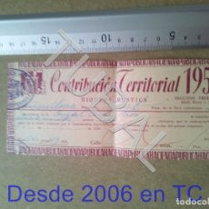 Documentos antiguos: TUBAL GURB VICH 1958 CONTRIBUCION TERRITORIAL RIQUEZA RUSTICA ENVIO 70 CENT 2019 B05. Lote 179243537
