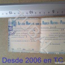 Documentos antiguos: TUBAL GURB VICH 1958 CONTRIBUCION TERRITORIAL RIQUEZA RUSTICA ENVIO 70 CENT 2019 B05. Lote 179243591