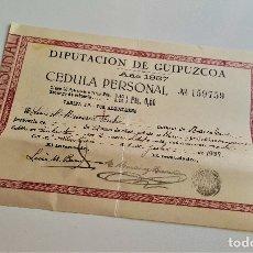 Documentos antiguos: GUERRA CIVIL, DOCUMENTO, CÉDULA PERSONAL, 1937 DIPUTACION DE GUIPÚZCOA. Lote 179309036